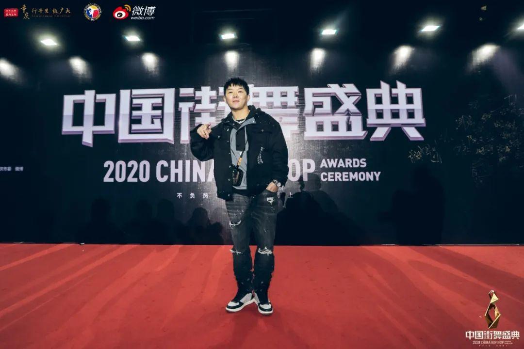不负热爱,逆流而上!2020中国街舞盛典圆满落幕!